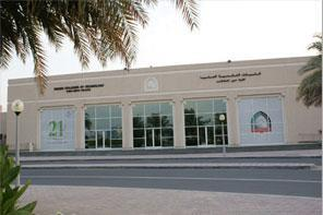 Dubai Mens College